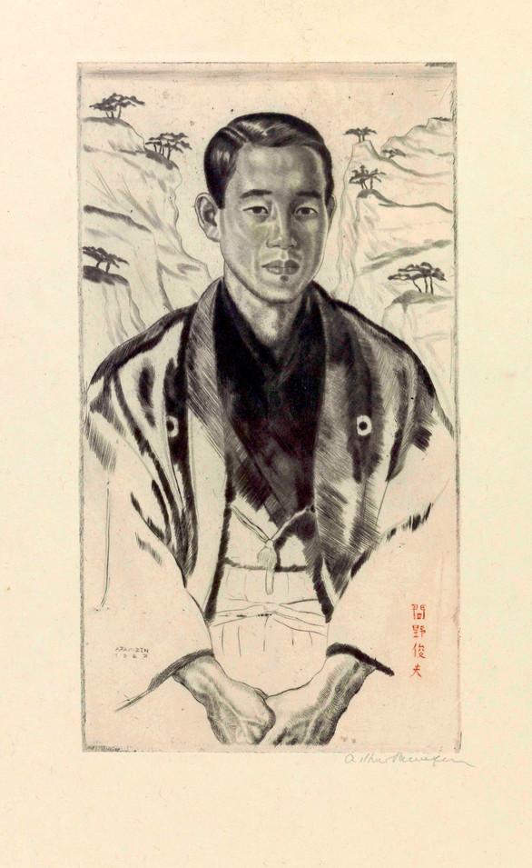 Porträt eines Japaners