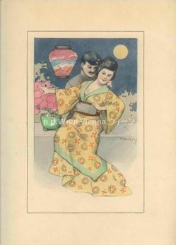 Japanische Liebe