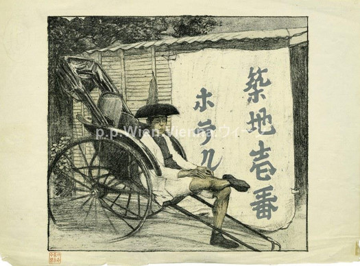 """""""Rikschamann vor dem Tsukiji Ichiban-Hotel"""""""