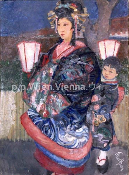 Tayû mit Kamuro (Kurtisane mit junger Begleiterin)