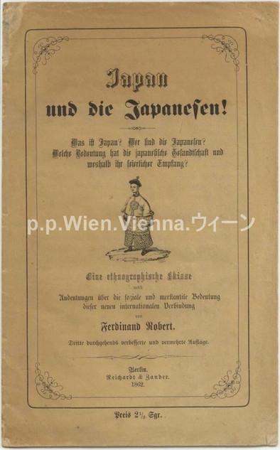 """""""Japan und die Japanesen!"""""""