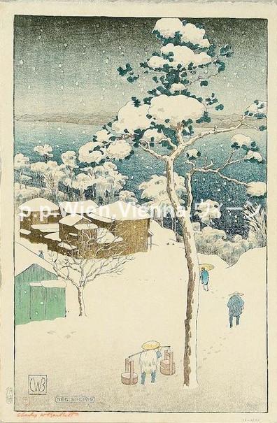 Negishi [横浜根岸の雪]