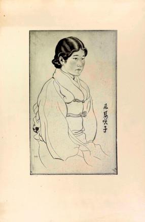 Porträt einer Japanerin