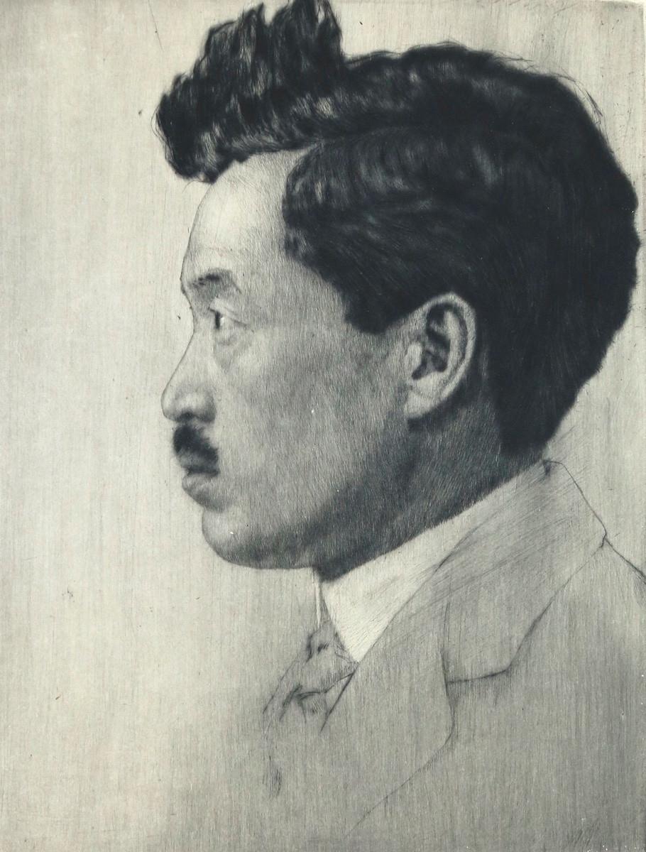 """""""Porträt des japanischen Forschers Hideyo Noguchi"""""""