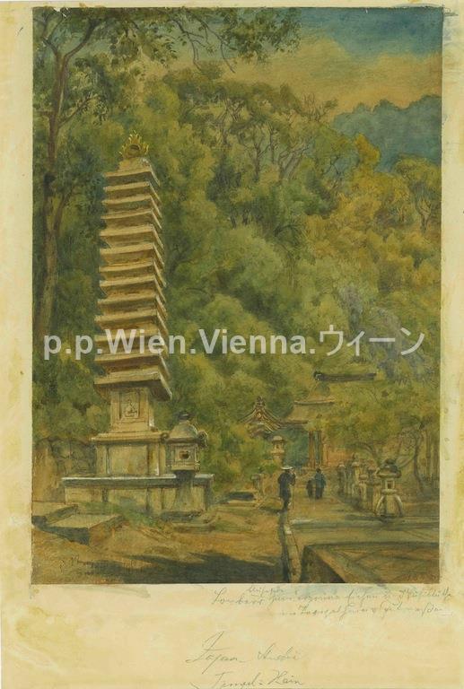 Steinpagode im Kiyomizu-Tempel (Kyoto)
