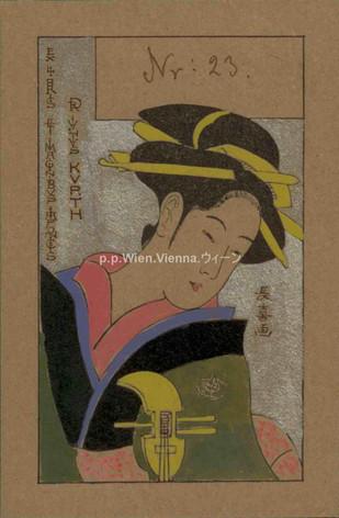 Dr. Julius Kurth Ex Libris et imaginibus Japoniis