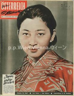 """""""Japans künftige Herrscherin"""""""