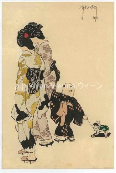 Zwei Japanerinnen mit einem Kind