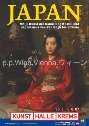 Japan. Meiji-Kunst der Sammlung Khalili und Japonismus von Van Gogh bis Schiele