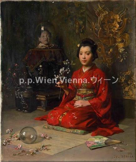 Japanisches Mädchen mit Blütenzweig
