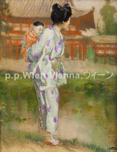 Japanerin mit Kind