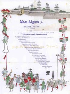 Max Aigner jr. im Börsen-Bazar