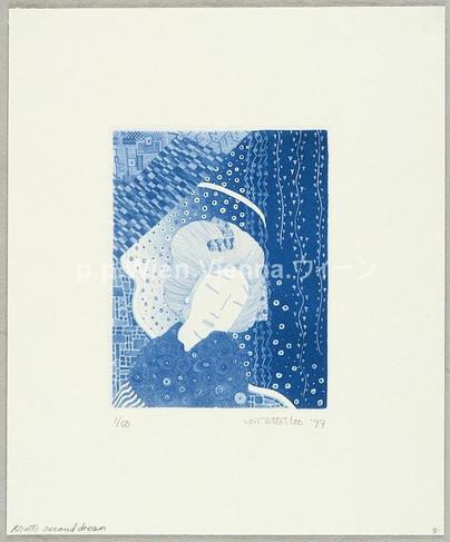 Klimt's Second Dream