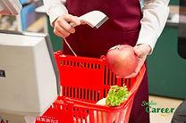 Supermarket Crew