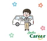Caregiver driver