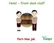 Hotel - Front Desk