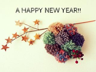 2018 明けましておめでとうございます