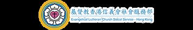 ELCH-Logo.png