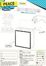 PeaceBox_2021_coloring_contest-thumbnail