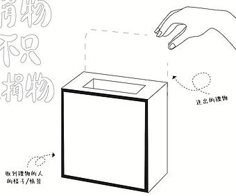 PB-Coloring-box-thumbnail.png