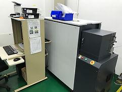 Shimadzu spectrometer