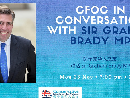 Zoom Event: Conversation with Sir Graham Brady MP