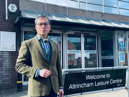 A new Altrincham leisure centre