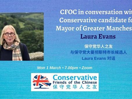 CFOC In Conversation With Laura Evans