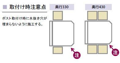 TN50仕様02.jpg