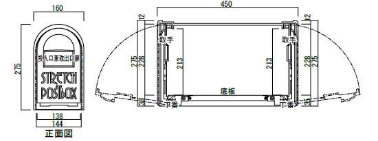 T33-仕様.jpg