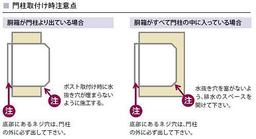 TN10仕様03.jpg
