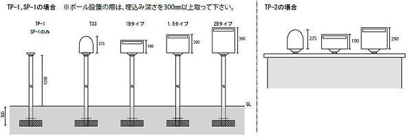 スタンド対応ポスト2.jpg