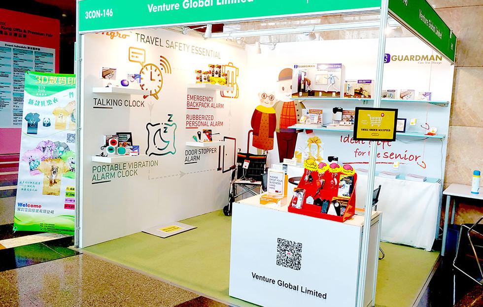 Hong Kong Gifts & Premium Fair 2019