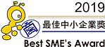 logo SME  award.jpg