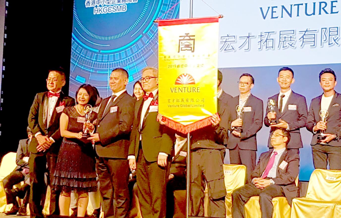 Best SME's Award 2019