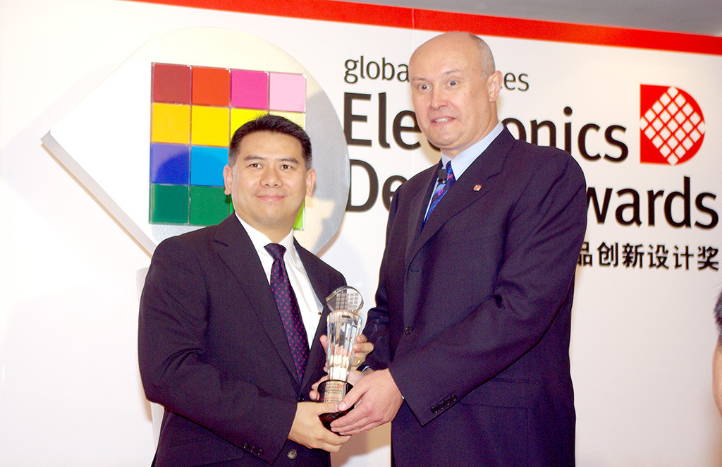 Global Sources Asia Most Innovative Electronics Design Award 2007