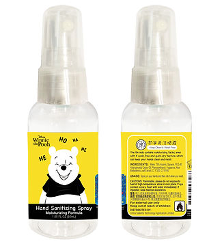 Disney DWP0009 Winnie The Pooh 75% Alcohol Hand Sanitizing Spray