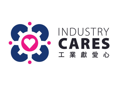 Caring Certificate (SME Group) 2020