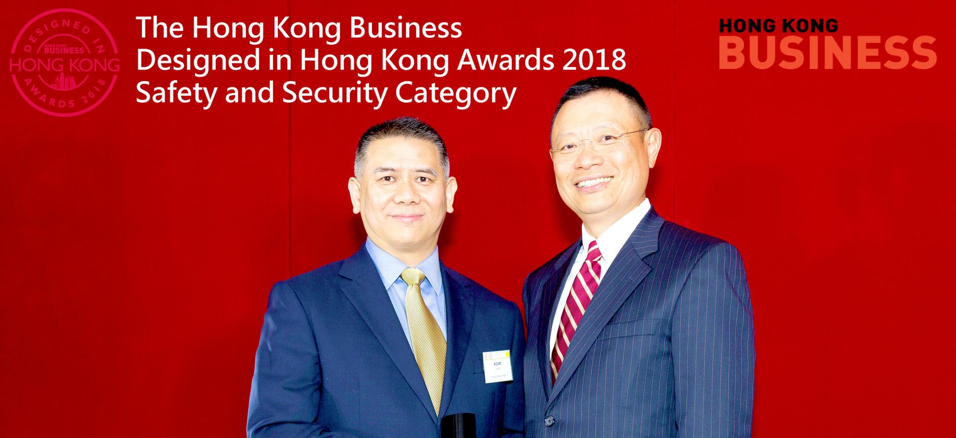 The Hong Kong Business Designed in Hong Kong Awards 2018
