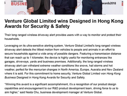 Venture Global Limited wins Designed in Hong Kong Awards for Security & Safety