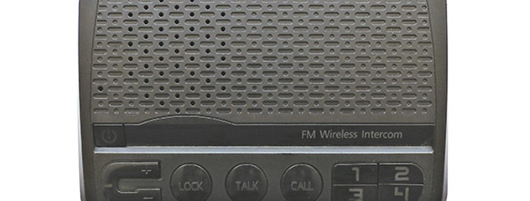 ICW-199 PLC Intercom