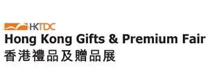 HKTDC Hong Kong Gift & Premium Fair 2019