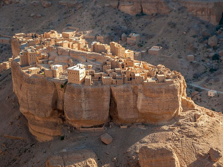 חייד אל ג'זיל - כפר בתימן שנראה כאילו הוא יוצא משר הטבעות