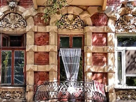 סיור בעיר אודסה : מרפסות בארוק ,  דלתות וחלונות  בעיר ייחודית  (חלק ב')