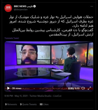 Interview on BBC Persian on Recent Conflict between Israel and Hamas