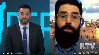 Interview on ILTV Insider: Israel's Conflict with Gaza and Jerusalem Violence