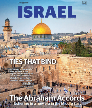 Writing the Next Chapter of the Abraham Accords