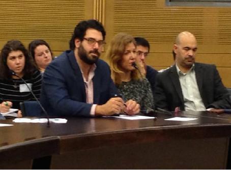 Knesset Briefing on BDS and Israel De-legitimization