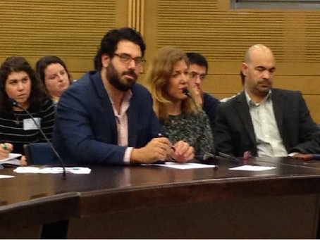 Knesset Briefing on BDS and Israel De-legitimization