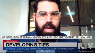 Interview on ILTV discussing potential Israeli-UAE security cooperation